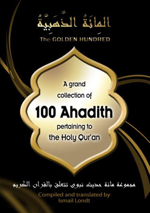 100 Ahadith