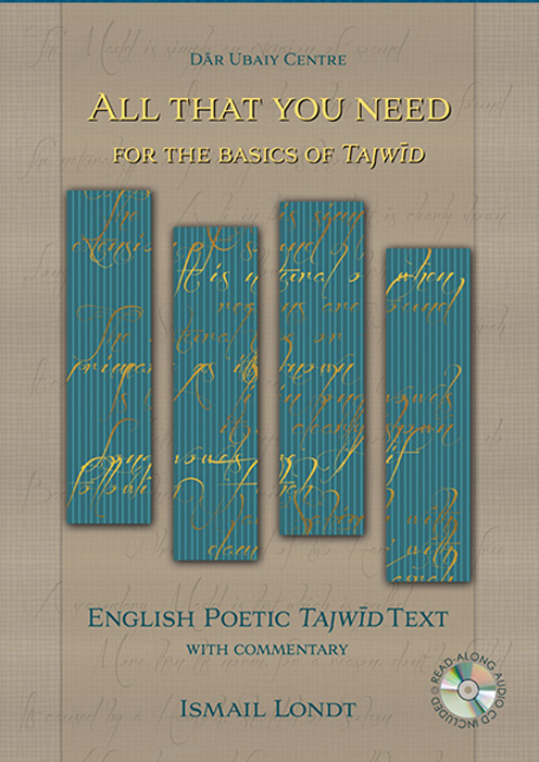 All you need for the basics of Tajwid