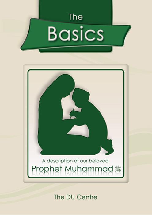 The Basics - Muhammad (s.a.w)