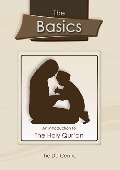 The basics - introduction to the Qur`an