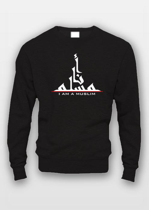 I-am-a-muslim-Crewneck-Black